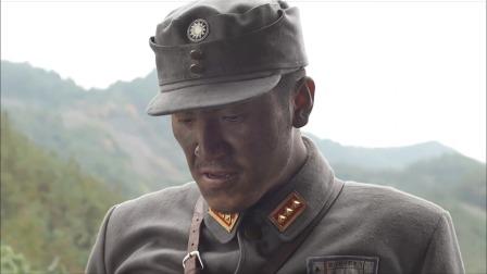 【壮士出川】31:毛弟在战斗中牺牲,长生悲痛不已 壮士出川 31