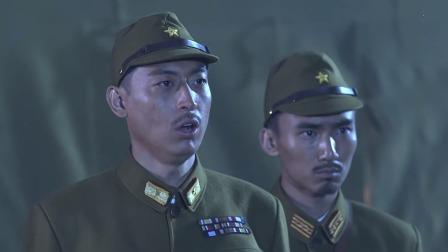 【壮士出川】30:日军假扮国军准备暗杀刘峙,桥本准备在马头山使用毒气弹 壮士出川 30
