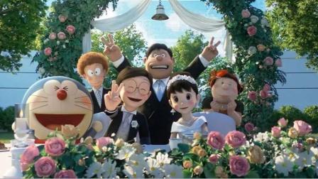 《哆啦A梦:伴我同行2》大雄搭上时光机,逆袭迎娶白富美静香!