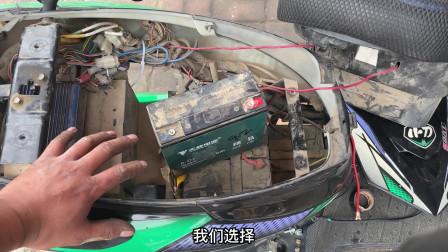 跑不远的电动车,师傅教你一招,只加一块电池续航就能增加一倍