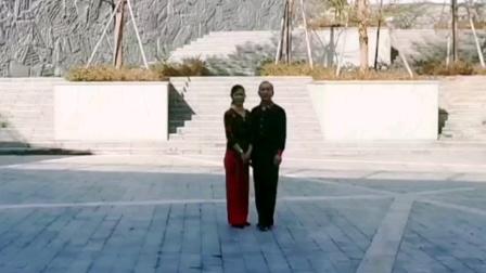 水兵舞第九套第三节《旋转跳跃》讲解王雄老师与邬彩凤老师