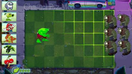 植物大战僵尸:绿巨人vs僵尸