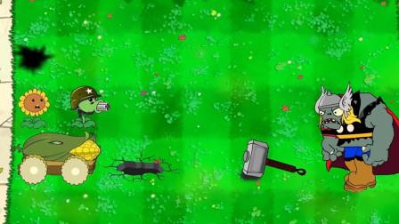植物大战僵尸:僵尸太坏了