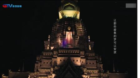 GTV-影视剧场-缉毒DZ牺牲