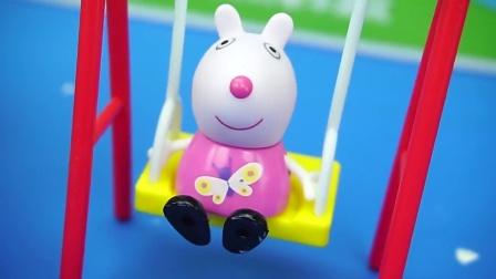 小猪佩奇与苏西的游乐场玩具 第1集