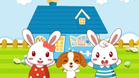 兔小贝儿歌:小狗我们做朋友,经典益智儿歌