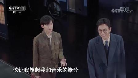 故事里的中国:演员再现电影《国歌》场景,王源演聂耳演技炸裂!