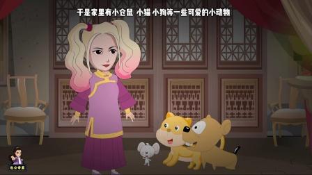 悬疑推理:死亡宠物!女孩只要买宠物,第二天准会离奇死亡,恐怖