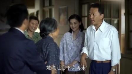 """父母爱情:""""桂兰""""是何方神圣,女子成天挂嘴边,丈夫听着都烦!"""