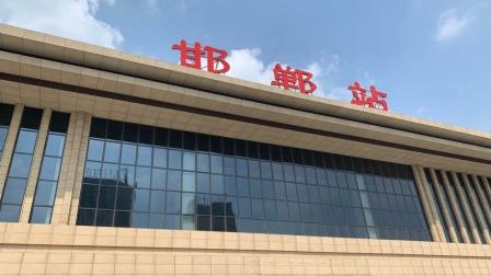河北鸡泽通报1名密接者活动轨迹:乘T370次列车自郑州到邯郸