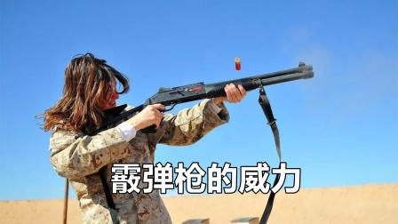 霰弹枪的威力有多大?别被《寂静之地2》给骗了,它们不是烧火棍