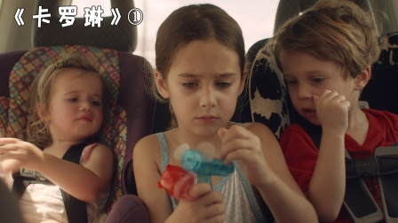 根据真实事件改编,别把孩子独自留在车里,短片《卡罗琳》(二)
