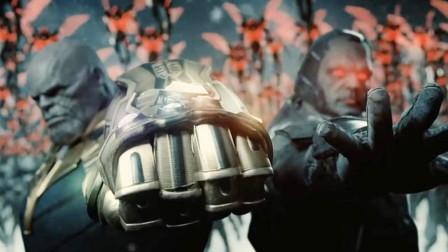 地球最艰难的一战,复联与正义联盟合作,大战灭霸和达克赛德!