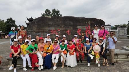 贵州天柱海峡阳光群友,锦屏欢乐一日游