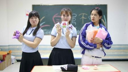 """同学们因为粘土大吵一架,王小九做""""闺蜜证""""解决,她们会和好吗"""