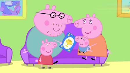 小猪佩奇:猪爸爸打破纪录,成为新世界冠军,众人为他欢呼喝彩!