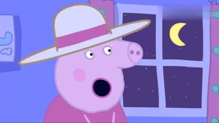 小猪佩奇:猪奶奶给佩奇讲故事,哄她睡觉,谁知越来越精神!