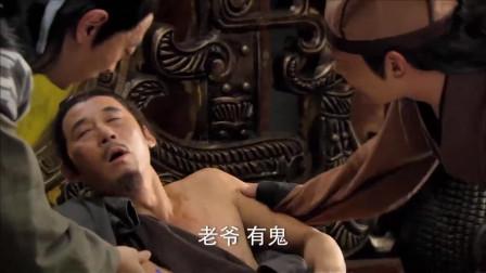 刘海砍樵:县官半夜去见九妹,不料被她戏弄,整人个都吓傻了