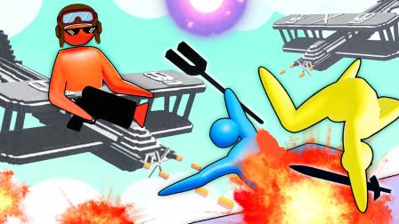 3D火柴人乱斗 全新空战!我像蜘蛛侠一样在飞机之间荡来荡去