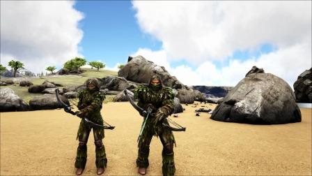 方舟生存进化:VS系列 和妹子玩复合弩毒箭 能找回面子吗?