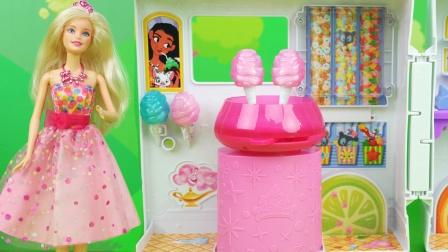 芭比娃娃棉花糖果机玩具