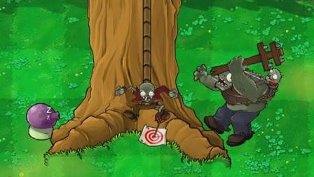 开挂都赢不了的 植物大战僵尸最难魔改版!向日葵罗修