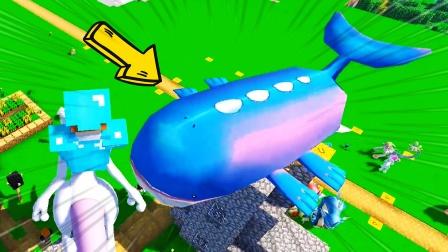 我的世界精灵宝可梦107:千斤吼鲸王爬上房顶,远看威武霸气!