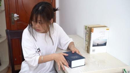 好看又实用的书本存钱罐,藏私房钱再也不怕被发现啦!