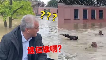 保镖?克里米亚总理视察灾情时遭3名制服男子游泳尾随