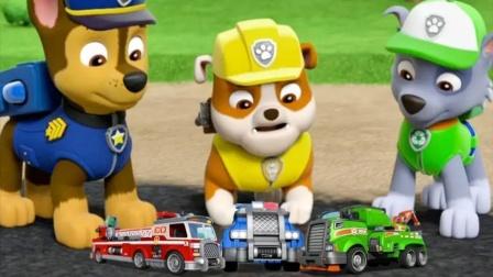 汪汪队阿奇的警车被谁撞到了?毛毛的消防车为何会突然出现?