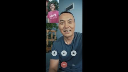 陈翔六点半:手机屏幕里的爱