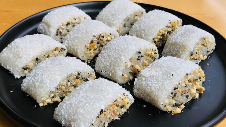 用糯米粉这样做饭后小糕点,手不沾面就搞定,零失败,粘糯又美味