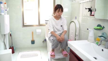 有了这个马桶凳,蹲厕所肠道更顺畅,可真是舒服多了
