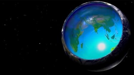 地球是空心还是实心?双方论战几百年,看看谁的证据更充分