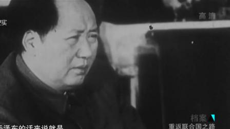 面对美军在利原登陆,毛主席命令志愿军调集三个军,前去阻击