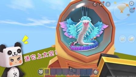 迷你世界:为打败远古巨人,大表哥用超级火箭,把羽蛇神送上太空