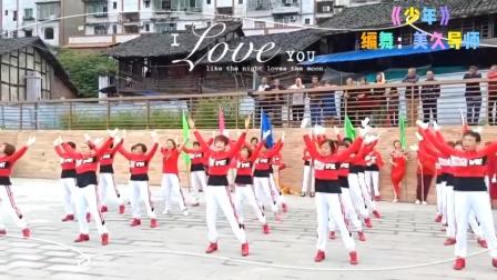 四川富顺时尚舞团姐妹表演《少年》,献礼建党百年活动