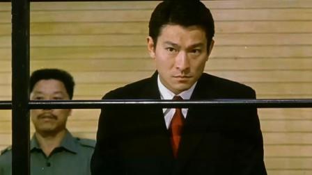 祥哥接受法庭审讯,律师据理力争,祥哥占据上风