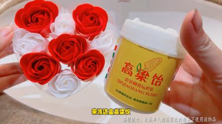 用玫瑰花洗高粱饴泥,混合后却是肥皂片,最后还会翻车吗?无硼砂
