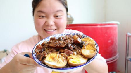 小婷用杨梅酒做卤肉饭,配上母鸡蛋和香菇一起炖,拌饭吃无敌了