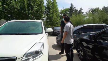 """今天小刘评估的这台车,疑似""""洗澡车"""",你们觉得它像吗(上)"""