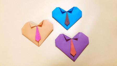 父亲节要到了,折一个领带爱心送爸爸,实在是太有创意了