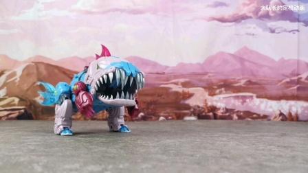 【定格动画】海鲜大合体!tfc海底狂魔定格动画