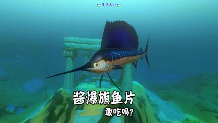 海底大猎杀 第三季