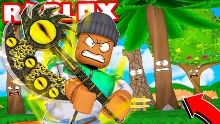 Roblox伐木岛屿模拟器:变成疯狂伐木工!