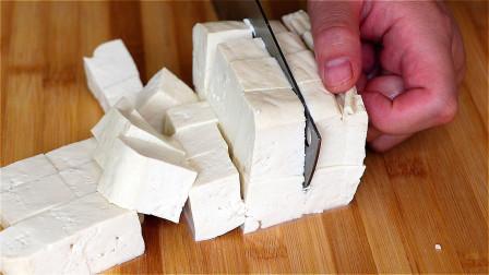 最近很火的豆腐做法,不炒不炖,饭店卖58一盘,在家成本不到6元