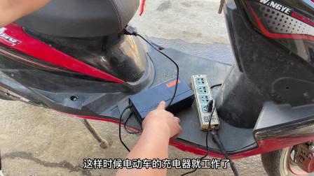 给电动车充电到底是先插车还是先插电池?用这方法,充电不伤电池