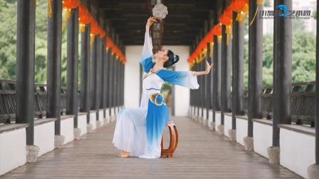 古典舞《锦瑟》,外景的选择很美,完美配合这个曲目!