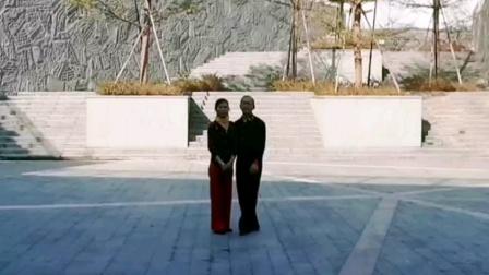 水兵舞第九套第四节讲解《回头相望》王雄老师与邬彩凤老师