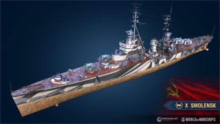 【战舰世界欧战天空】第1449期 烟雾攻击者斯摩棱斯克